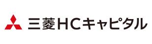 三菱HCキャピタル