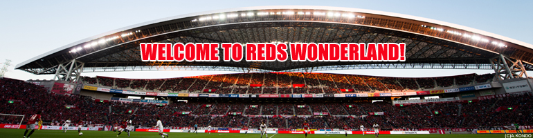 Welcome to Reds Wonderland!