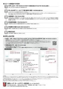img-614192028-0001