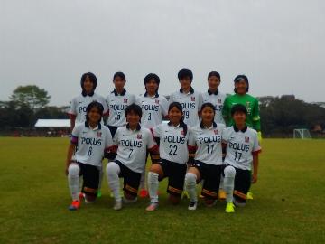 第19回関東女子ユースサッカー選手権大会-兼-全日