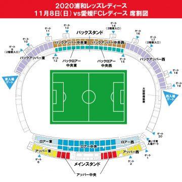【試合情報】2020プレナスなでしこリーグ1部-第16節-VS