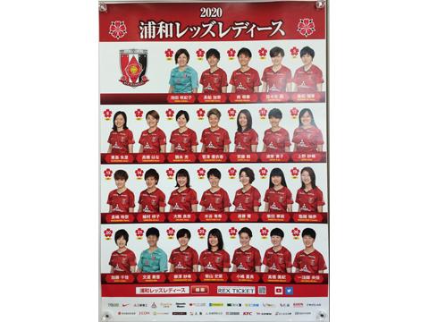 11-21土-浦和駒場スタジアムグッズショップで感謝イ
