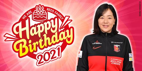 下山アシスタントコーチ-誕生日
