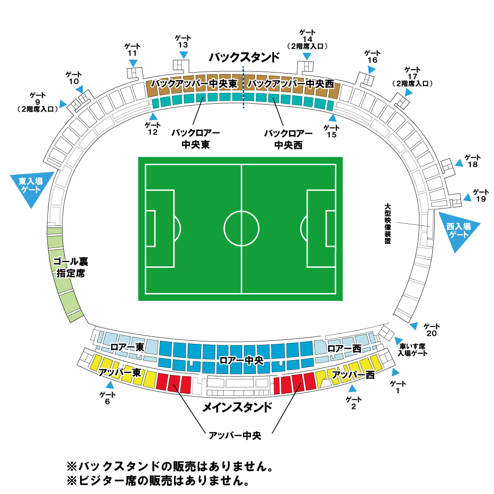 【試合情報】2021-WEリーグ-プレシーズンマッチ-VS-サン