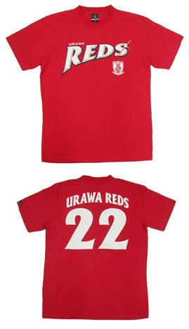 ナンバーTシャツ2_22.jpg