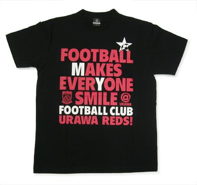 メッセージTシャツ.jpg
