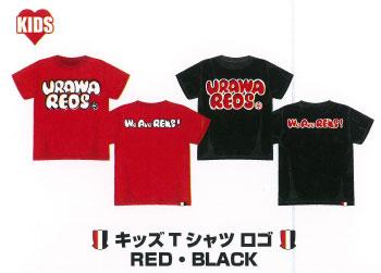 Tシャツ(キッズ・ロゴ).jpg