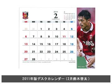 news_6267_4.jpg