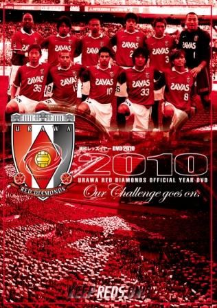 reds2010h1.jpg