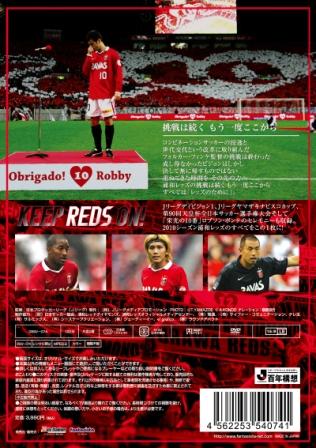 reds2010h4.jpg