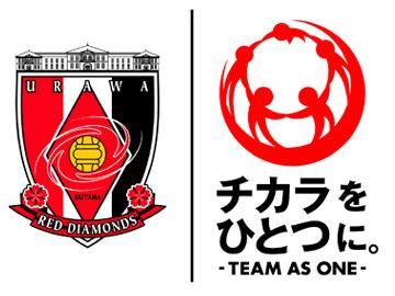 team_as_one.jpg