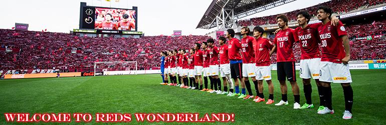 Welcome to Reds Wonderland!
