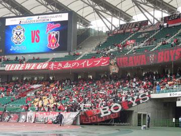 J.League 10th sec. vs Jubilo Iwata
