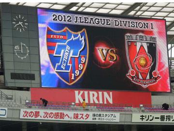 J.League 13th sec. vs F.C.Tokyo