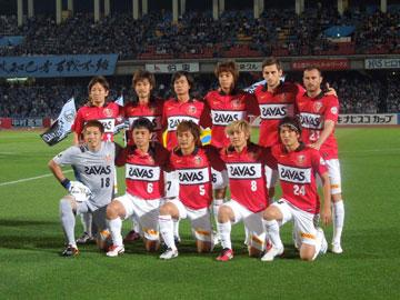 Yamazaki Nabisco Cup 4th Sec vs Kawasaki Frontale