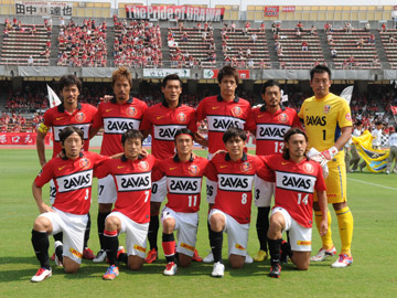 THE 92st EMPEROR'S CUP 2nd Round vs Volca Kagoshima