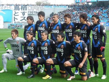 J.League 33th sec. vs Sagan Tosu