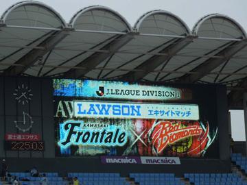 J.League 16th sec. vs Kawasaki Frontale