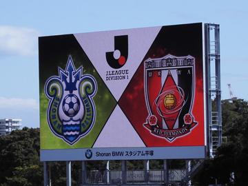 J.League 27th sec. vs Shonan Bellmare