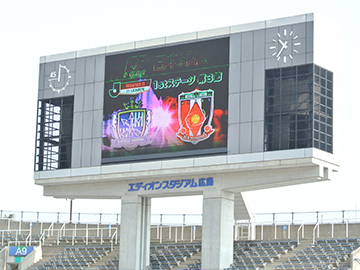 MEIJI YASUDA J1 League 1st Stage 3rd Sec vs Sanfrecce Hiroshima