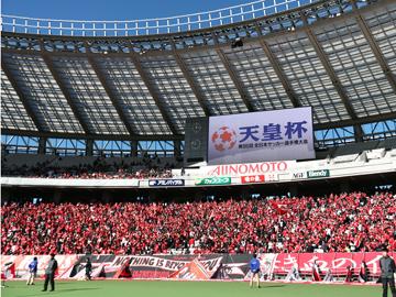 The 95th Emperor's Cup final vs Gamba Osaka