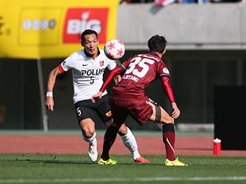 The 95th Emperor's Cup quater-finals vs Vissel Kobe(Result)