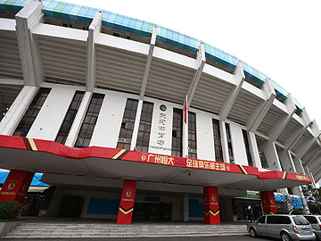 ACL vs Guangzhou Evergrande