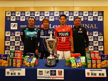 2016 J. League YBC Levain Cup Final Match Official Pre-Match Press Conference