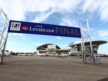 J.LEAGUE YBC Levain CUP FINAL vs Gamba Osaka