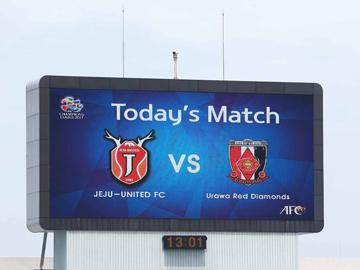 ACL vs Jeju United FC