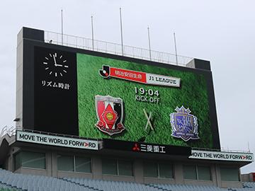 MEIJI YASUDA J1 League 17th Sec vs Sanfrecce Hiroshima