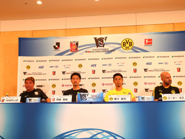 Team Manager Mischa – press conference the day before the World Challenge match against Borussia Dortmund