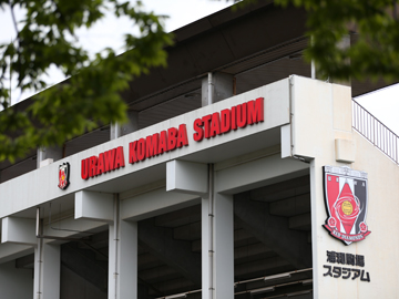Emperors Cup 2017 3rd Round vs Roasso Kumamoto