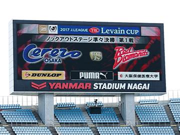 J.LEAGUE YBC Levain CUP QUARTER-FINALS 1st Leg vs Cerezo Osaka