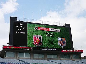 MEIJI YASUDA J1 League 20th Sec vs Omiya Ardija