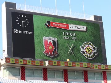 MEIJI YASUDA J1 League 25th Sec vs Kashiwa Reysol
