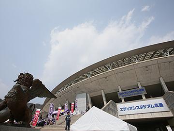 MEIJI YASUDA J1 League 31st Sec vs Sanfrecce Hiroshima