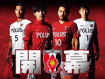 MEIJI YASUDA J1 League 2nd Sec vs Sanfrecce Hiroshima