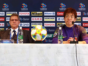 Press conference after the match against Beijing Sinobo Guoan Football Club