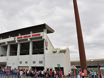 Emperor's Cup JFA 99th Japan Football Championship 2nd Round vs Ryutsu Keizai University