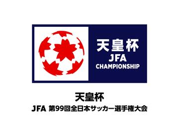 Emperor's Cup JFA 99th Japan Football Championship 3rd Round vs Mito Hollyhock