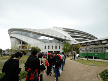 MEIJI YASUDA J1 League 23rd Sec. vs Vissel Kobe