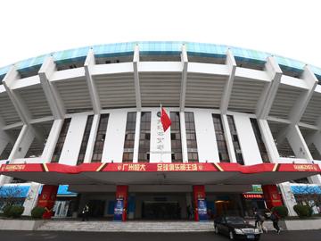 AFC Champions League Semi-finals 2nd Leg vs Guangzhou Evergrande FC
