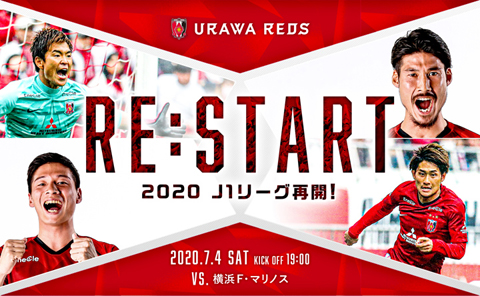 MEIJI YASUDA J1 League 2nd Sec. vs Yokohama F・Marinos(ONE HEART MATCH)