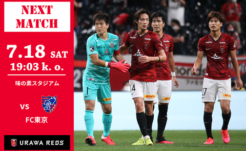 MEIJI YASUDA J1 League 5th Sec. vs F.C.Tokyo