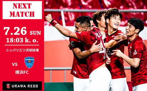 MEIJI YASUDA J1 League 7th Sec. vs Yokohama FC