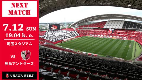 MEIJI YASUDA J1 League 4th Sec. vs Kashima Antlers