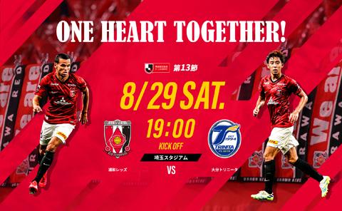 MEIJI YASUDA J1 League 13th Sec. vs Oita Trinita