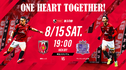 MEIJI YASUDA J1 League 10th Sec. vs Sanfrecce Hiroshima