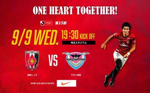 MEIJI YASUDA J1 League 15th Sec. vs Sagan Tosu